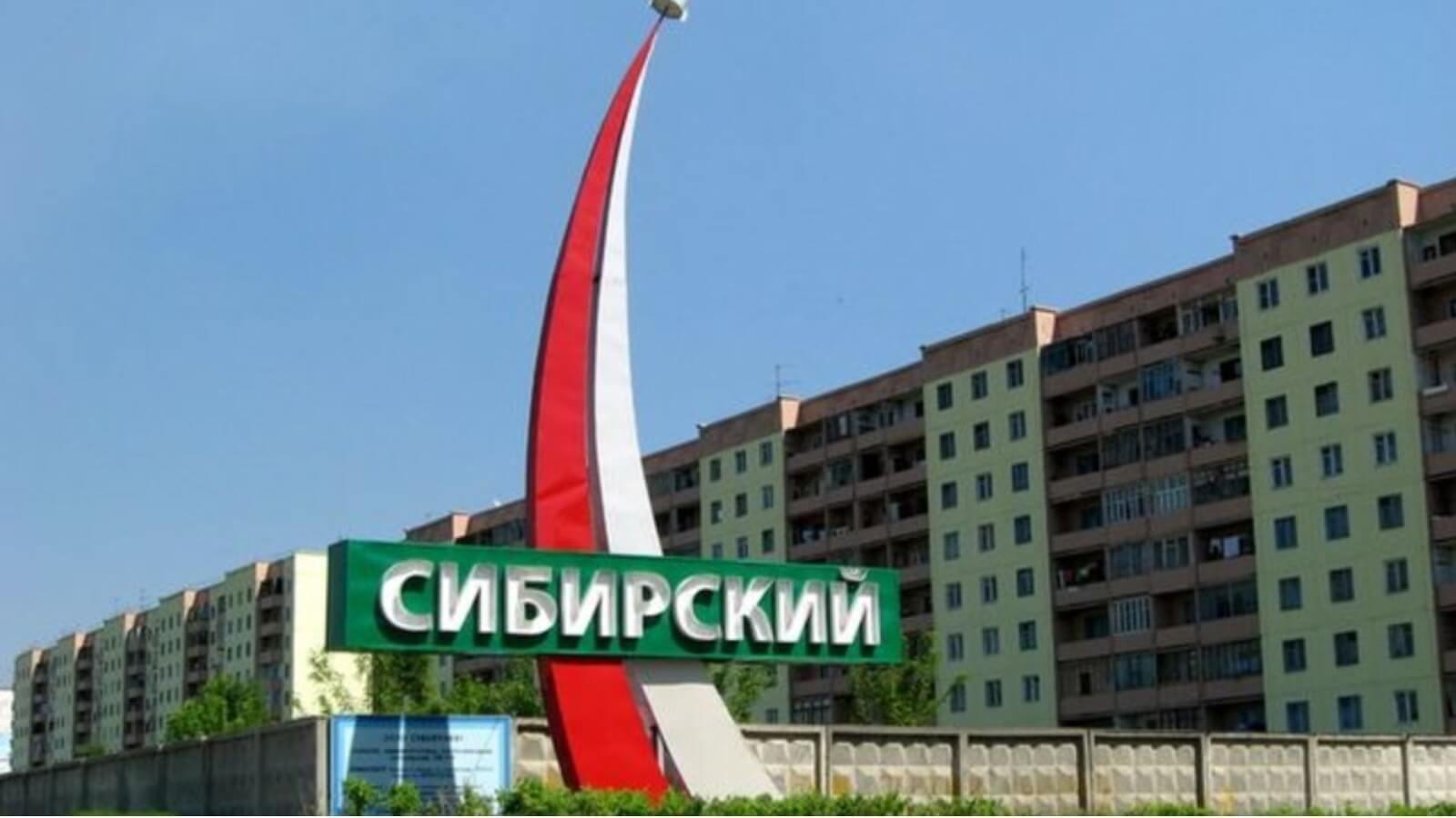 фото ФСБ проводит обыски: сотрудники спецслужб пришли в администрацию закрытого города в Алтайском крае 2