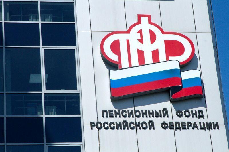 фото Новая выплата 10000 рублей от Путина: в новосибирском ОПФР рассказали особенности начисления 2
