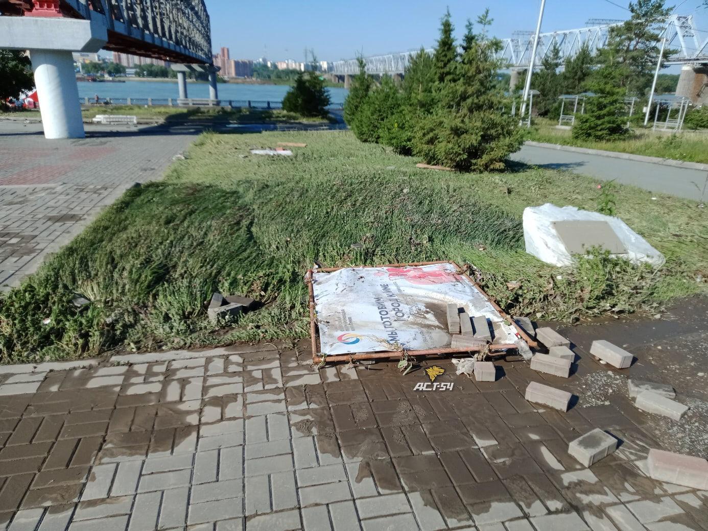 фото Ливень размыл парк «Городское начало» в Новосибирске 4
