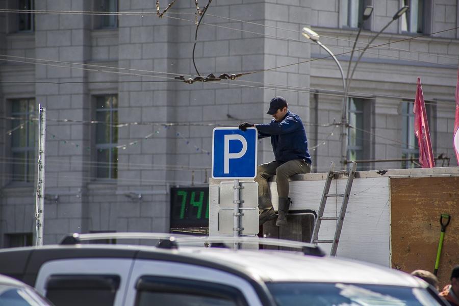 фото Центр Новосибирска перекроют из-за парада Победы: полный список улиц, на которые не пустят авто 4