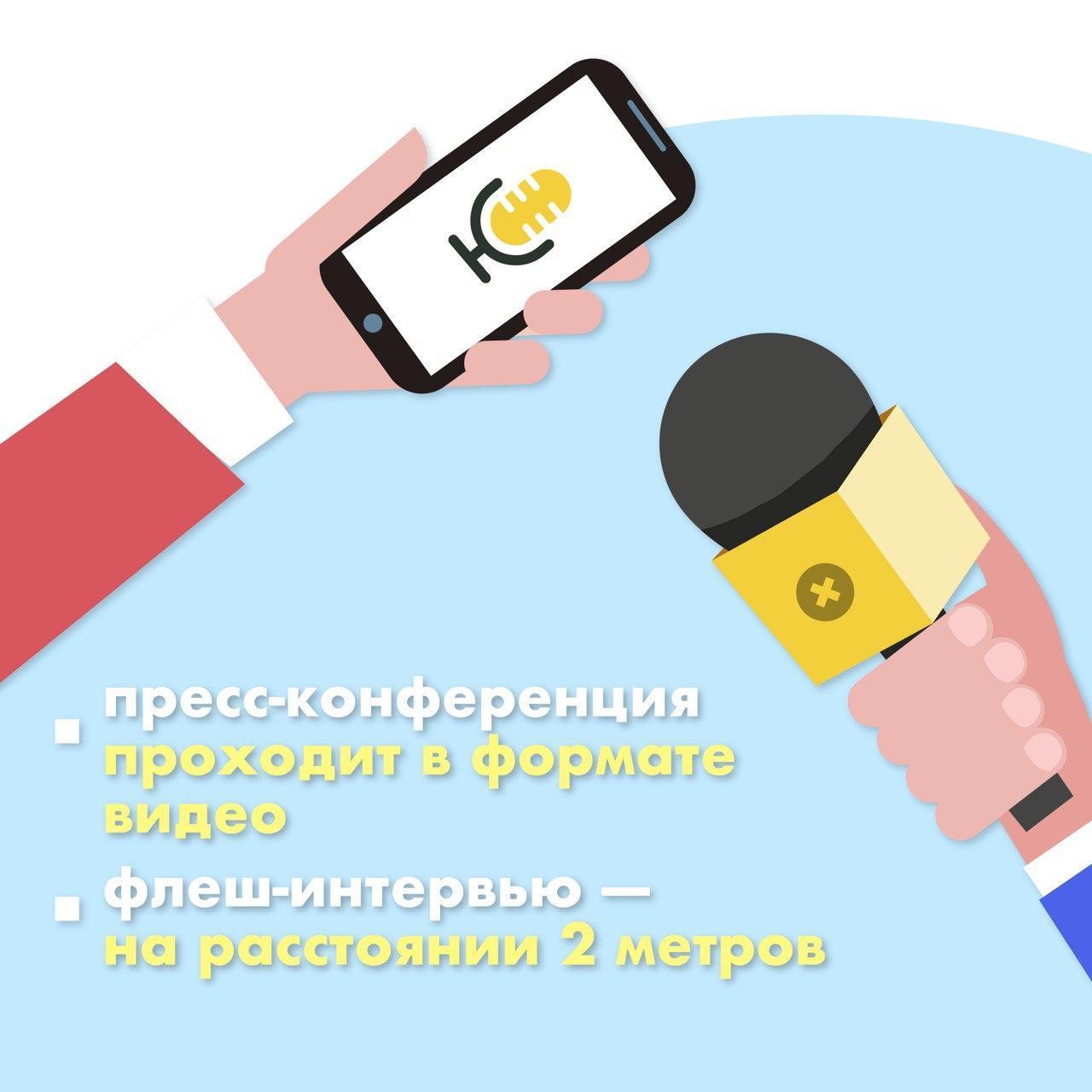 фото Паспорт, маски и перчатки: ФК «Новосибирск» ищет совершеннолетних подавальщиков мячей 9