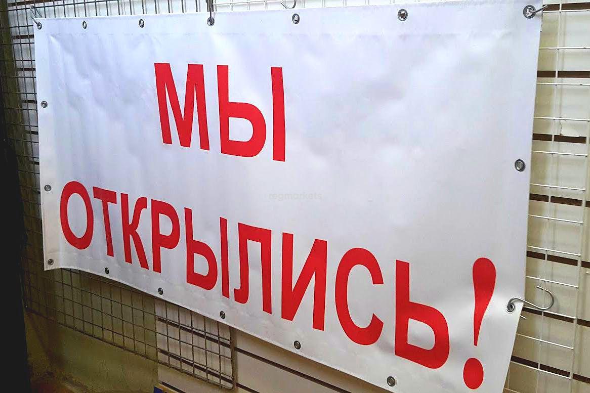 фото Коронавирус в Новосибирске: ситуация к 27 июня 4