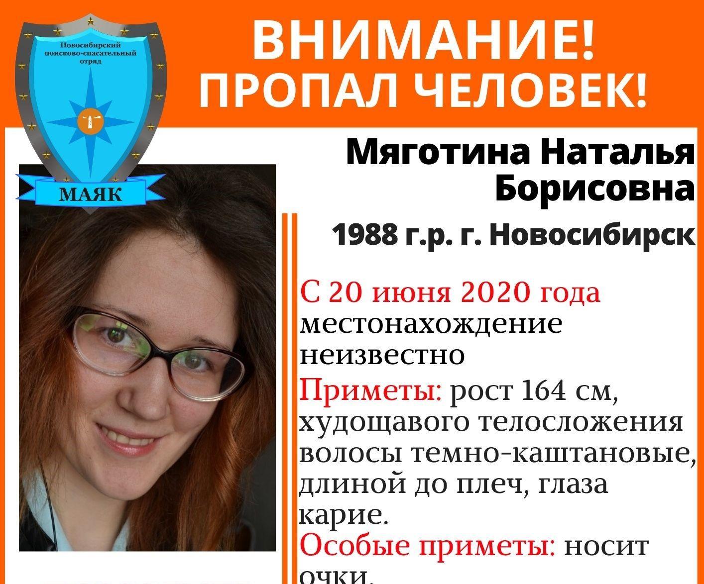 Девушки ищут работу в новосибирске виктория лычагина веб модель