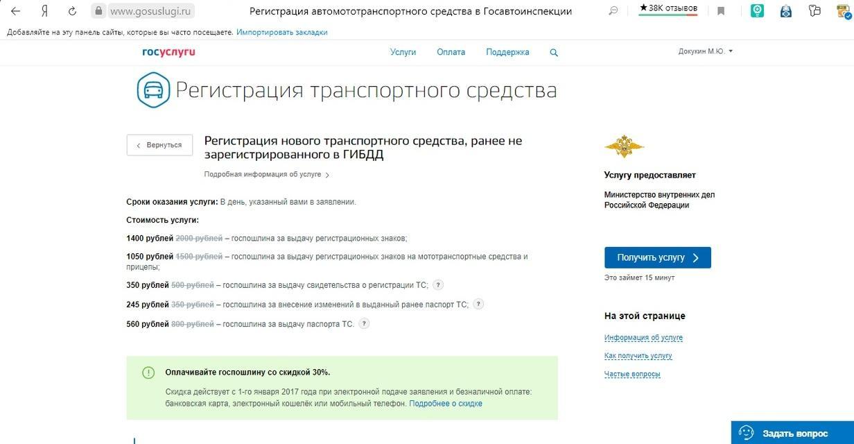 фото «Они косячат, а мне штраф платить?»: новосибирцы жалуются на проблемы с регистрацией автомобилей 2
