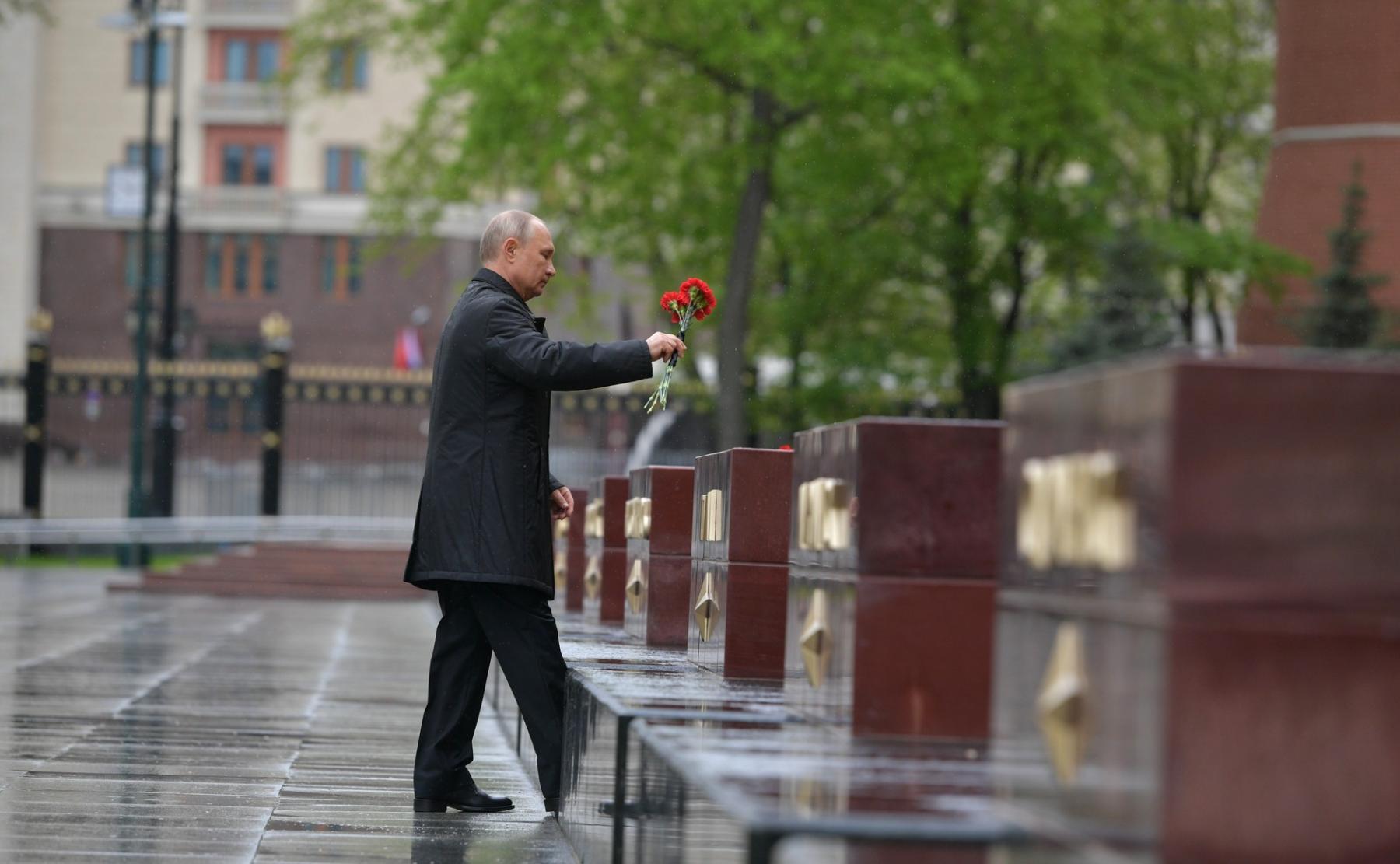 фото Путин на Красной площади поздравил россиян с 75-летием Победы: полный текст обращения 3