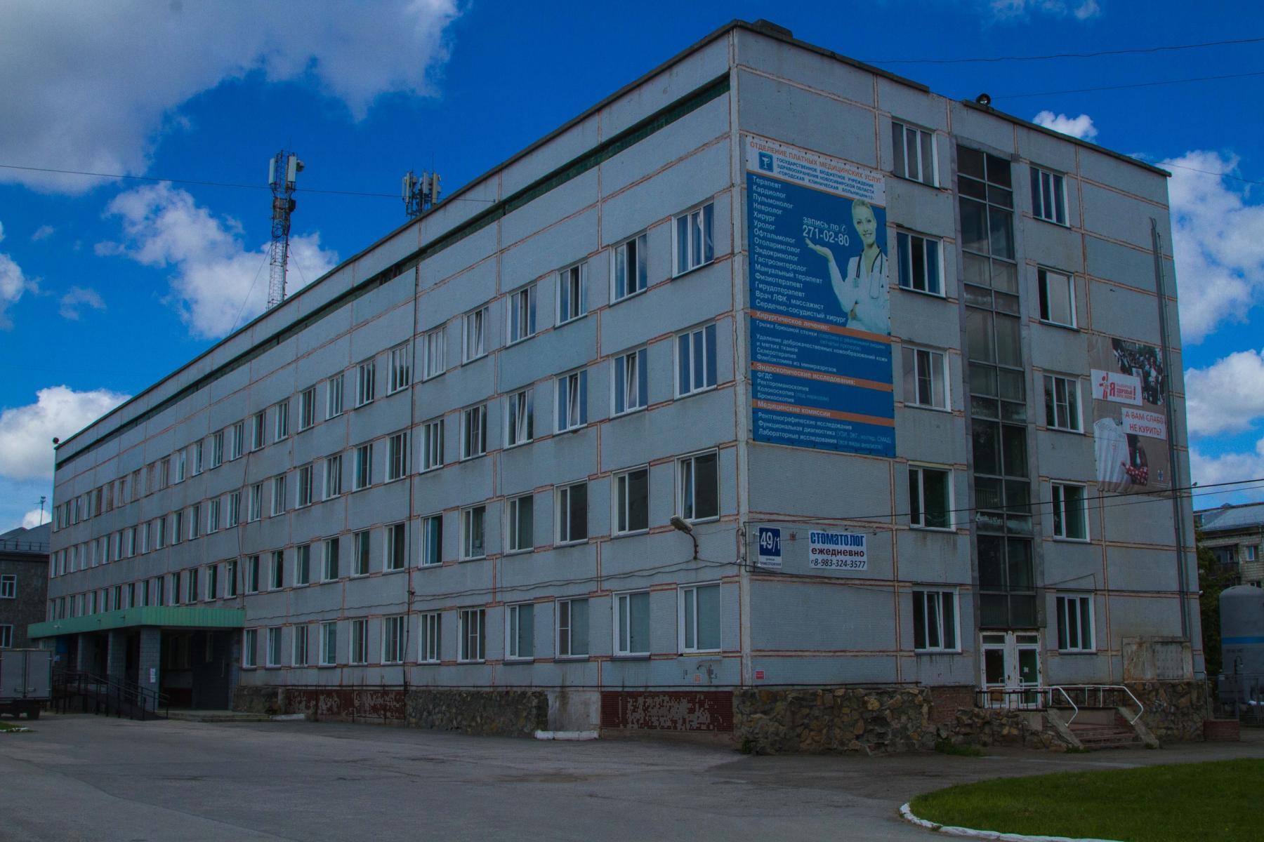 фото Коронавирус в Новосибирске: ситуация на 12:30 27 июня 3