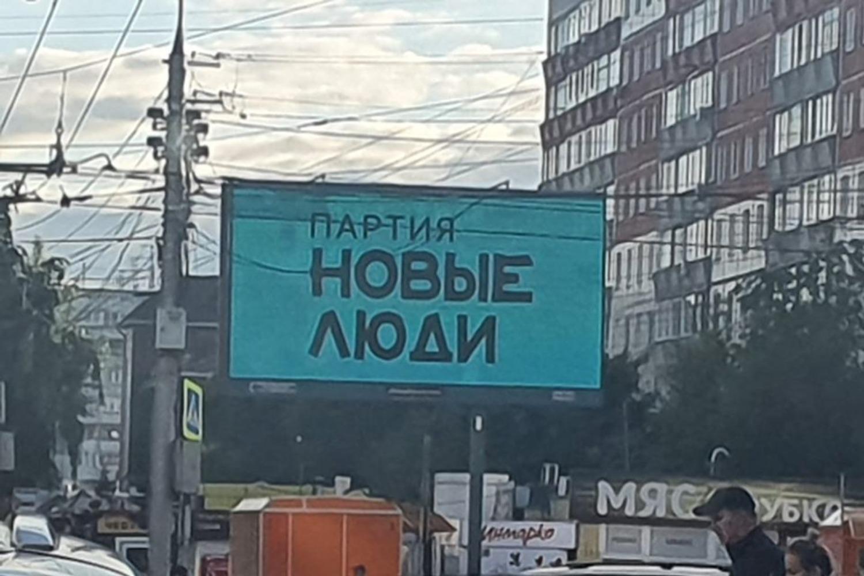фото С фуршетом и без социальной дистанции: политическая партия устроила большую пресс-конференцию во время пандемии в Новосибирске 7