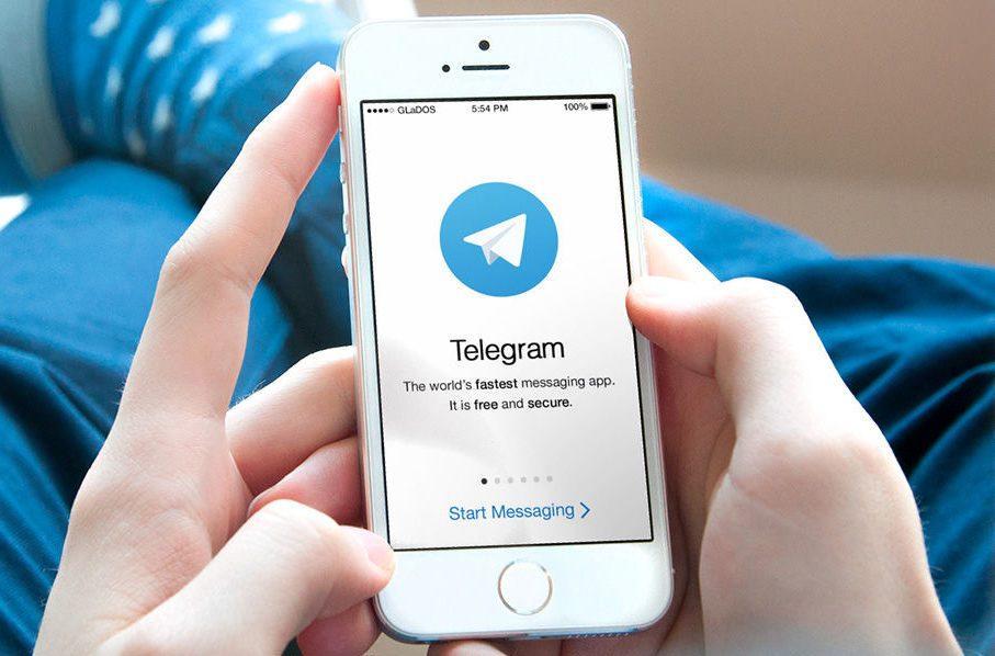 Фото «Телега» в законе: на рассмотрение Госдумы вынесли законопроект о запрете блокировки Telegram 2
