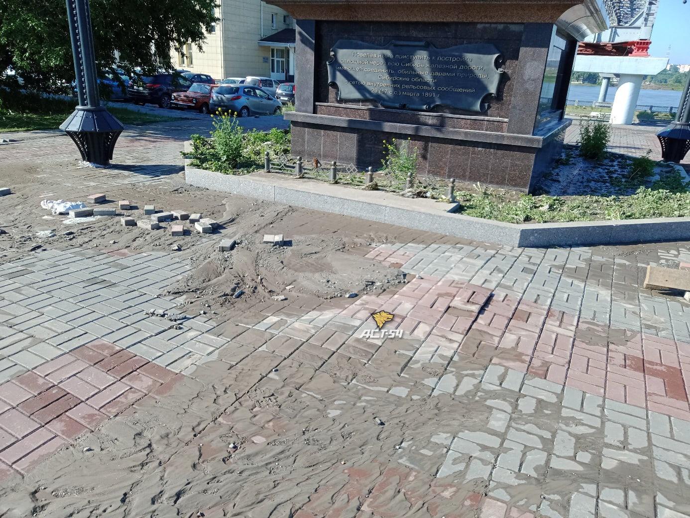 фото Ливень размыл парк «Городское начало» в Новосибирске 3