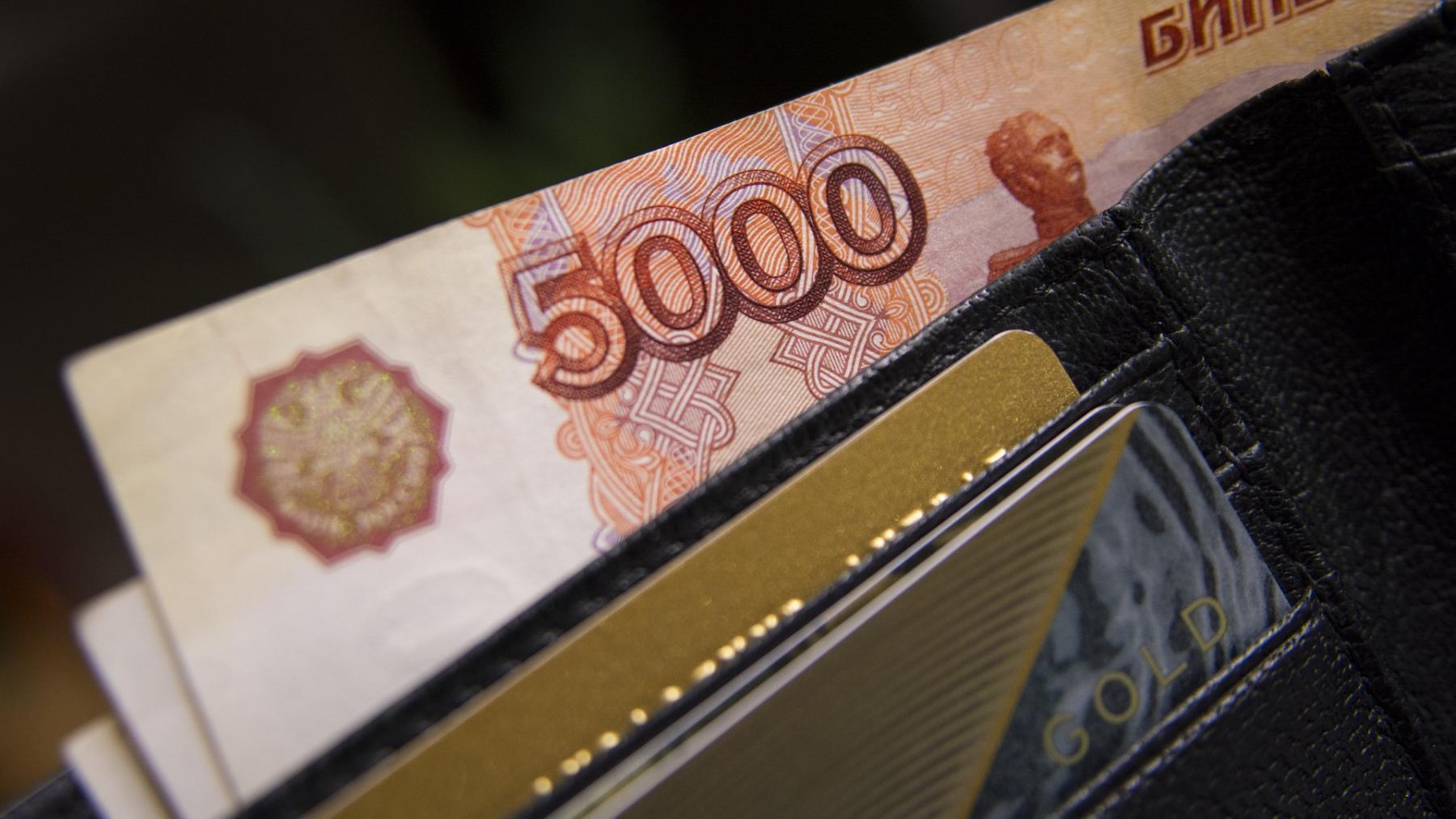 фото Выплата 10000 рублей: у семей с детьми до 18 лет может появиться право на пособие 2