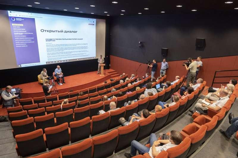 фото Новосибирцев позвали на открытый диалог с СГК и рассказали, почему нельзя летом не отключать горячую воду 3