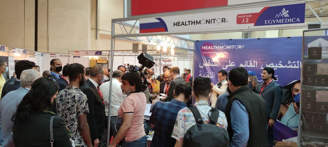 фото В «Сколково» оценили тест на коронавирус по дыханию из Новосибирска 2