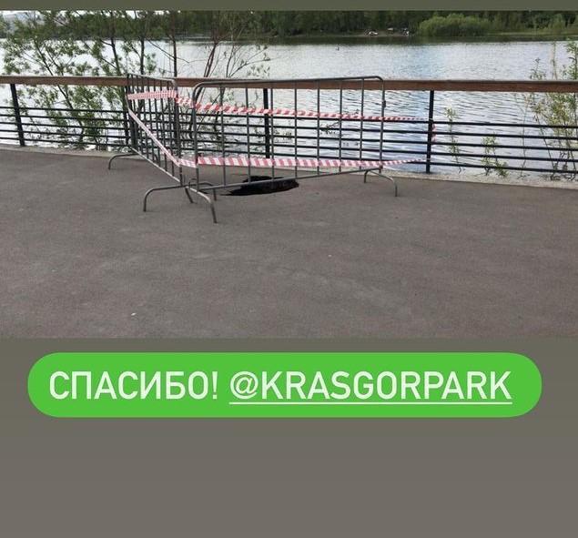 фото На набережной Красноярска образовался провал 2