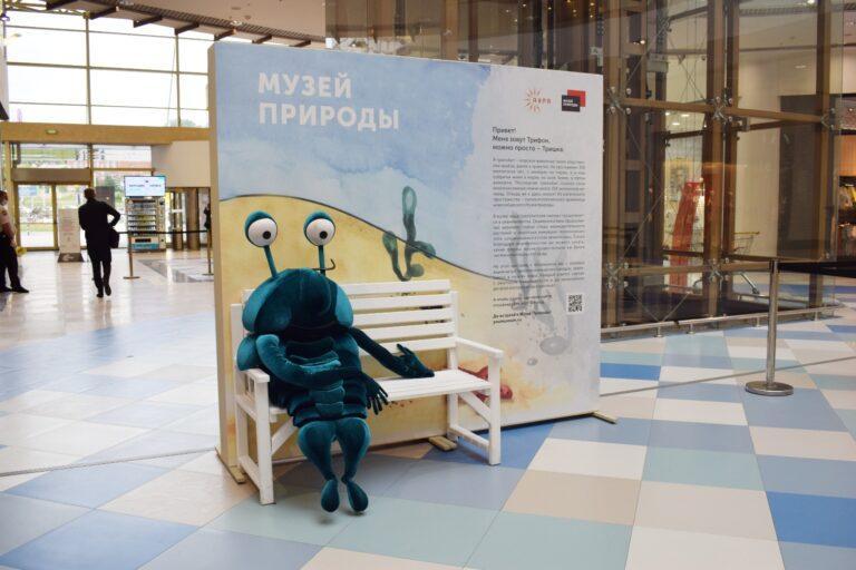 Фото В Новосибирске открылась палеонтологическая выставка 2
