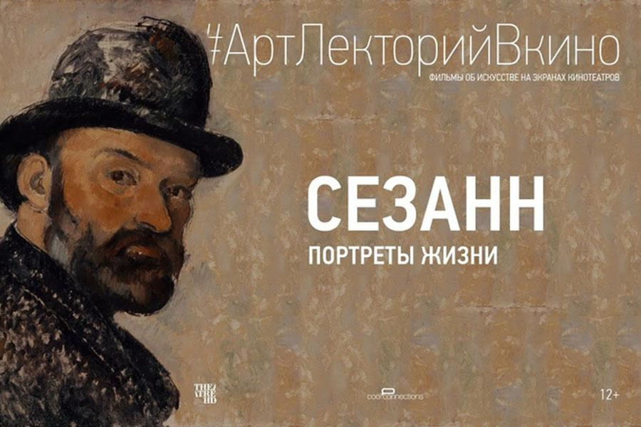 фото Новосибирск: афиша на 11, 12 и 13 июня: выставка к юбилею художника-авангардиста, концерт пианиста с уникальной судьбой и выставка «Сибирский «Титаник» 5