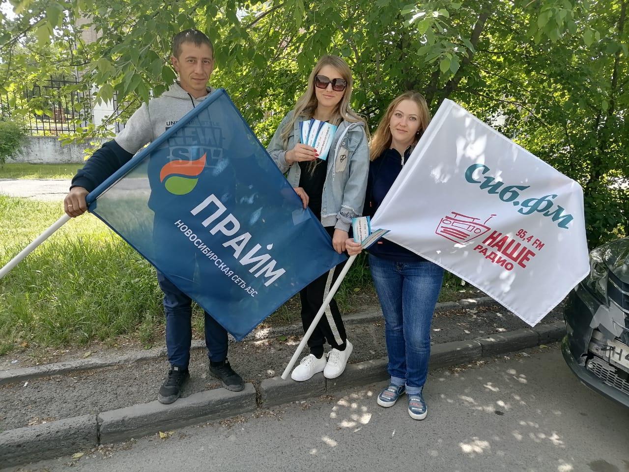 Фото Автоледи из Новосибирска выиграли 50 литров бензина в розыгрыше «Дозаправка» 2
