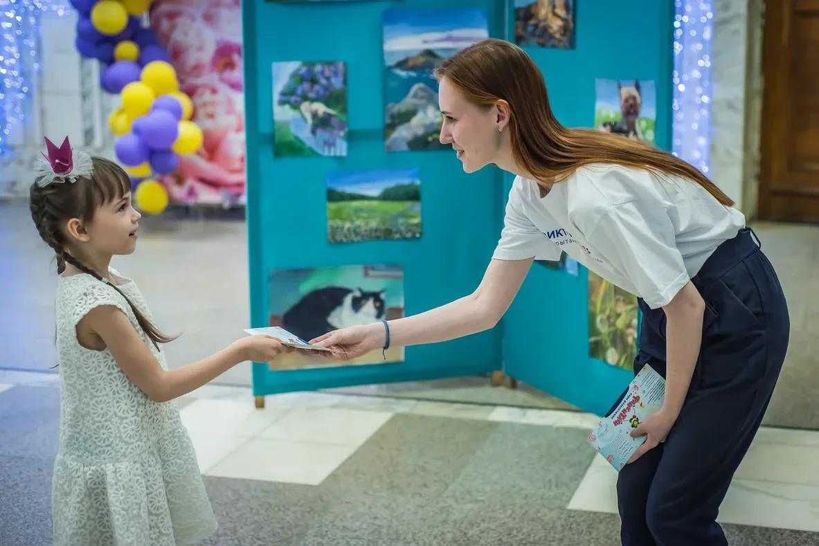 Фото В Новосибирске провели большой праздник в честь Дня защиты детей 2