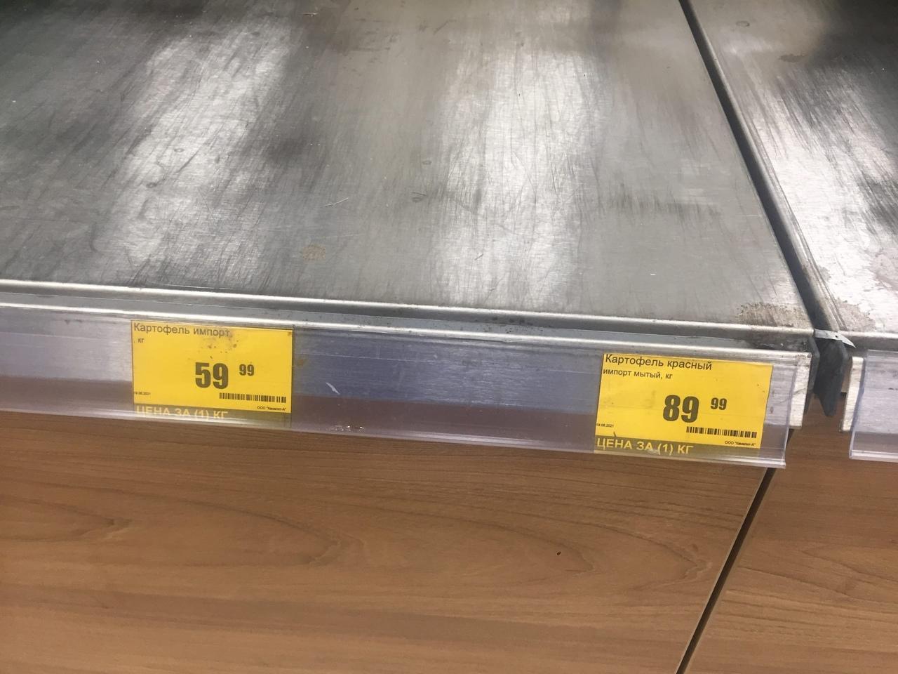Фото «Хотят, чтобы померли с голодухи»: в Новосибирске раскупили дешёвый картофель 3