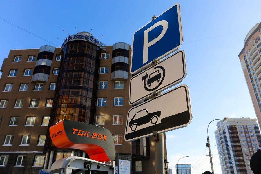 фото Транспортный налог отменили на пять лет для электромобилей в Новосибирске 3