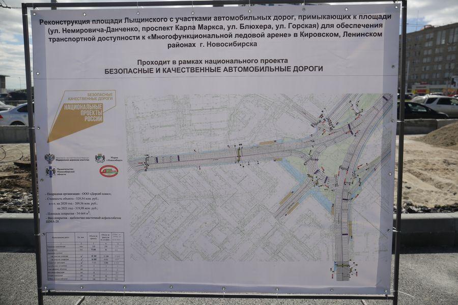 фото Транспортная развязка на площади Лыщинского будет открыта в текущем году 4