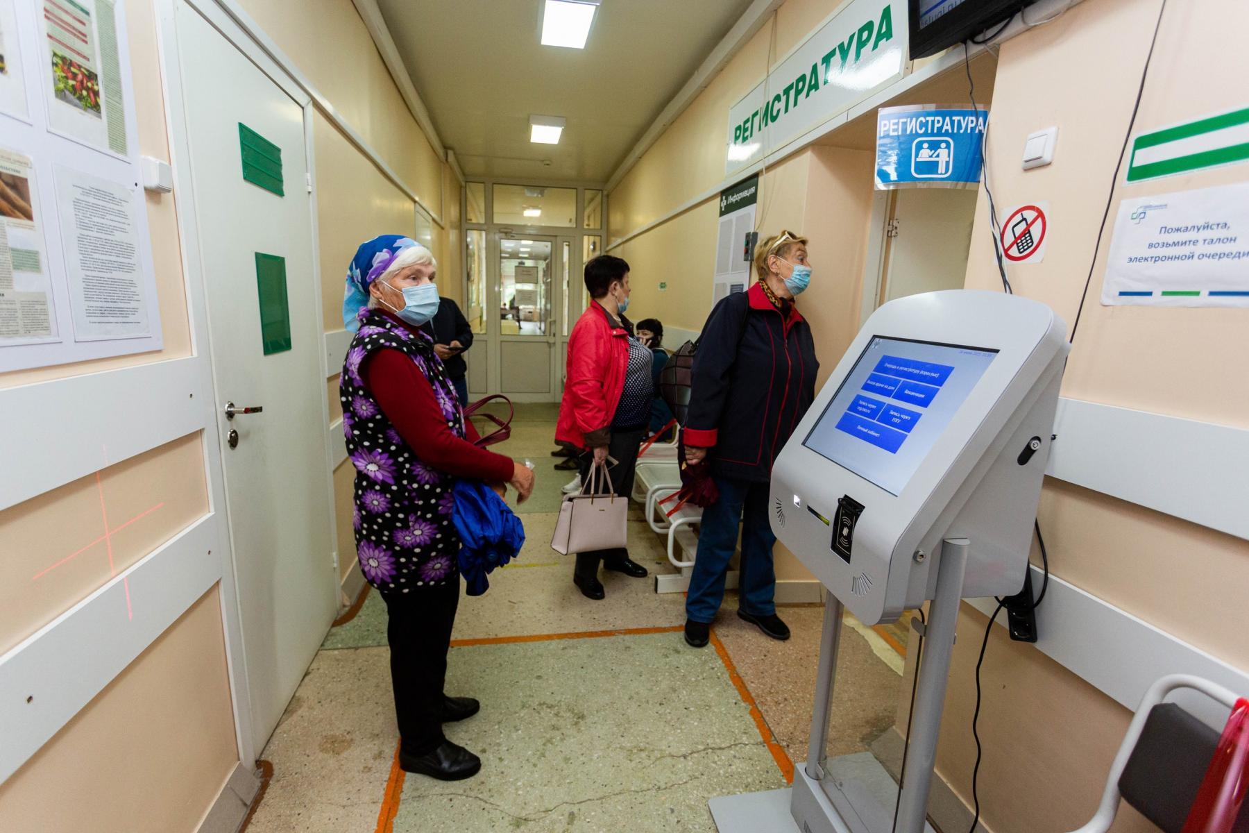 Фото 15 тысяч человек вакцинировались от коронавируса в Новосибирской области за сутки 2