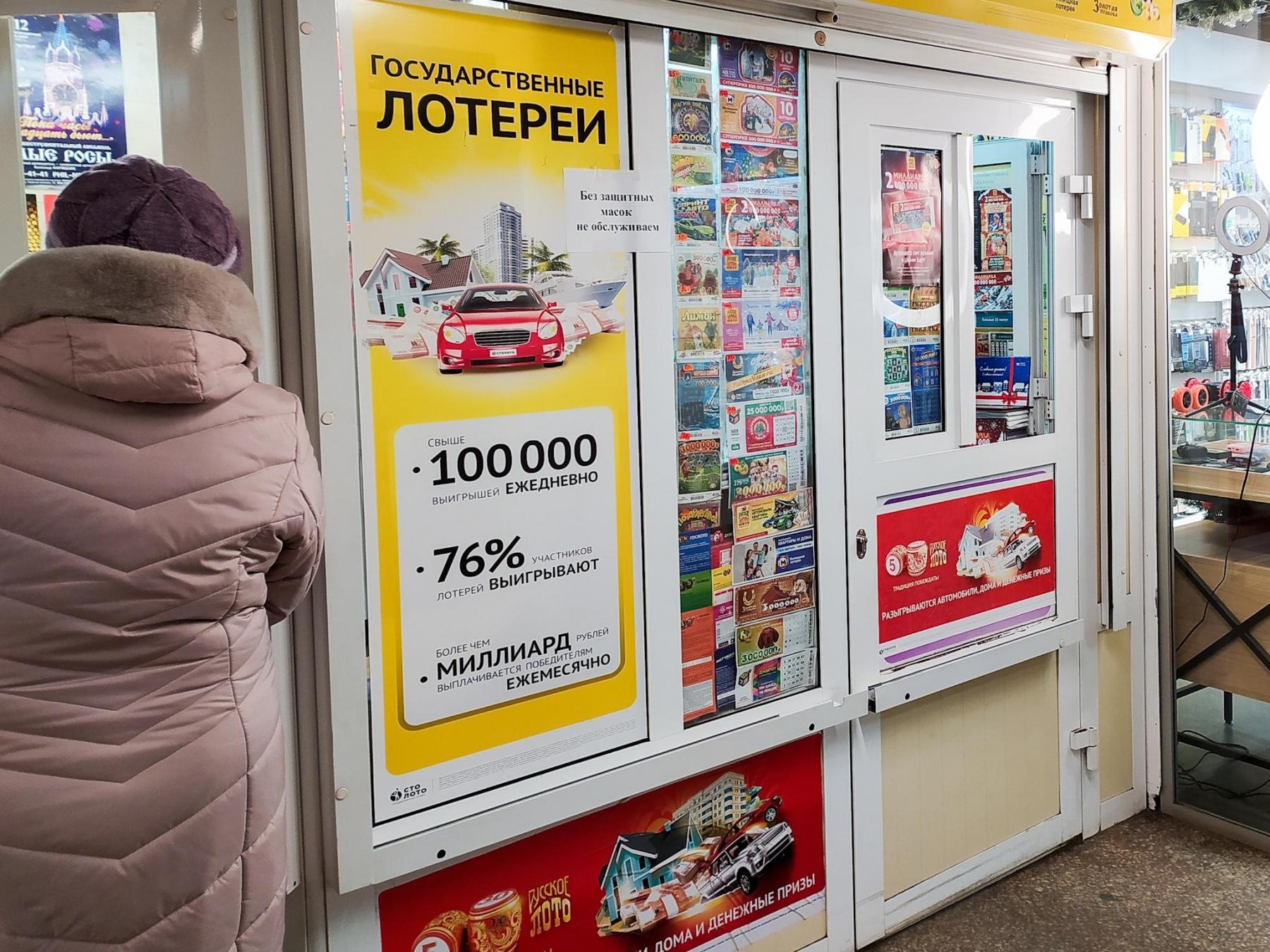 Фото Рост смертности от коронавируса, приёмная кампания в вузы России в 2021 году и розыск миллионера: главные новости 29 июня – в одном материале 4
