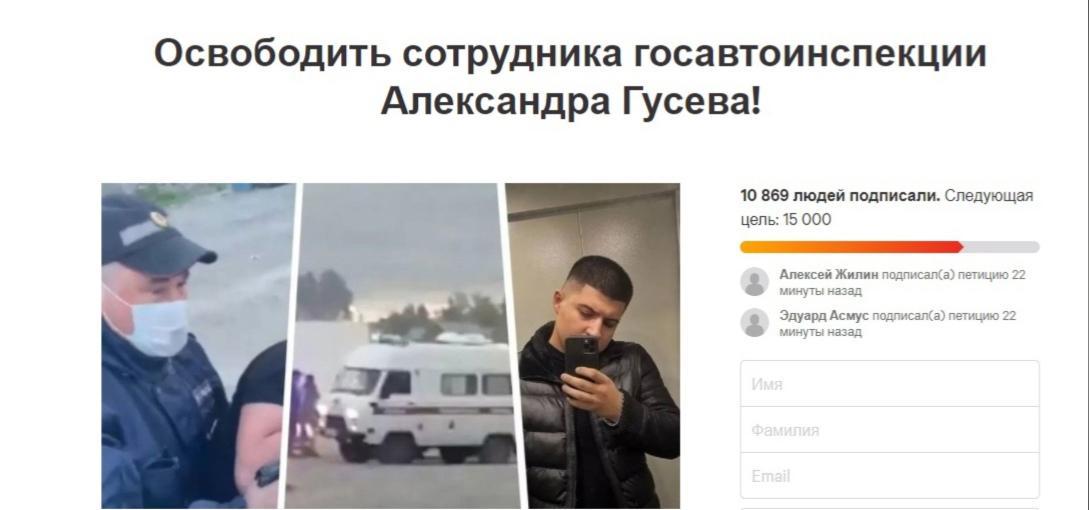 Фото Более 10 000 человек подписали петицию об освобождении инспектора ДПС после стрельбы в Мошково 2