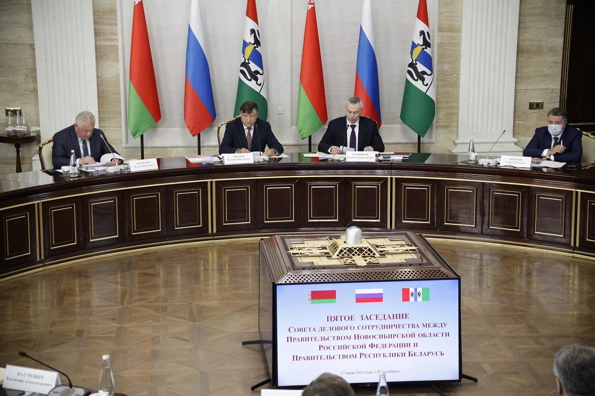 Фото Новосибирск и Беларусь расширят сферу делового и культурного сотрудничества 2
