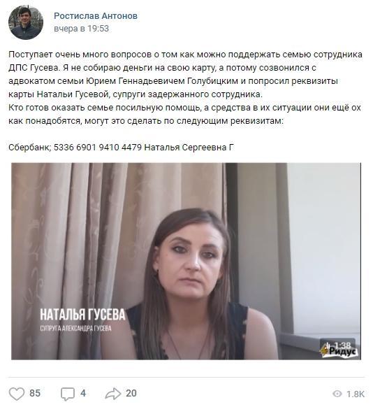 фото Сбор средств семье застрелившего парня инспектора ДПС объявил депутат в Новосибирске 2