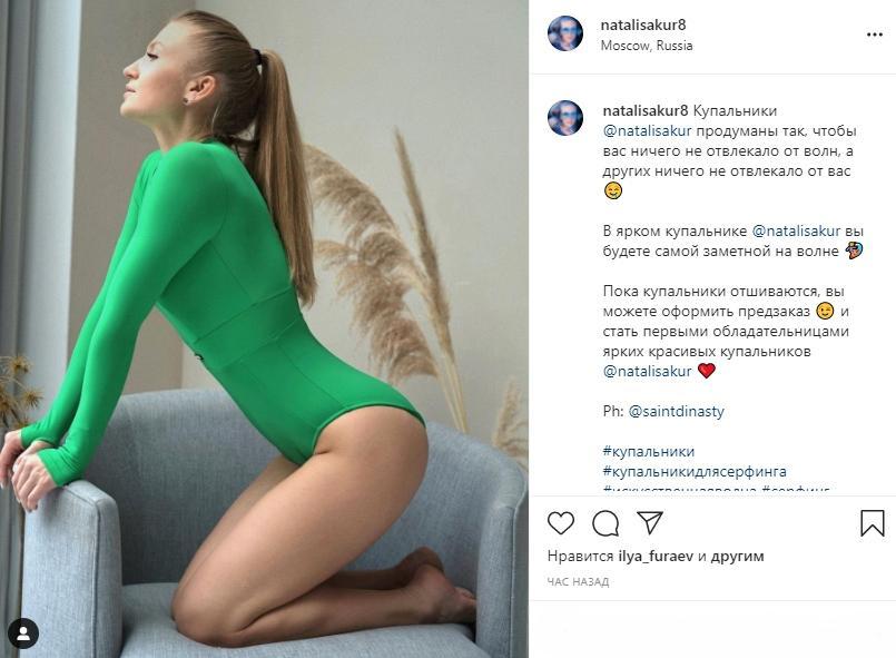 фото Как выбрать модный купальник: тренды лета 2021 года 16
