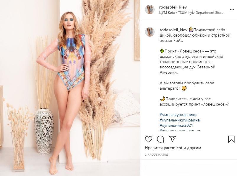 фото Как выбрать модный купальник: тренды лета 2021 года 17