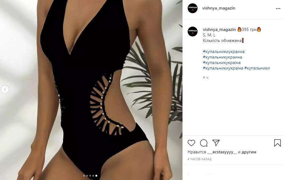 фото Как выбрать модный купальник: тренды лета 2021 года 13