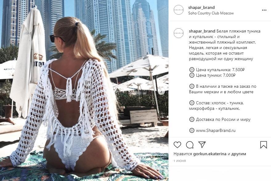 фото Как выбрать модный купальник: тренды лета 2021 года 14