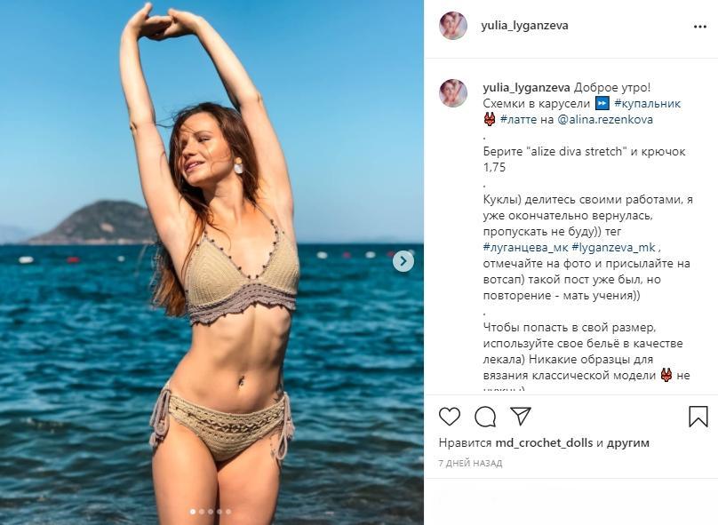 фото Как выбрать модный купальник: тренды лета 2021 года 15