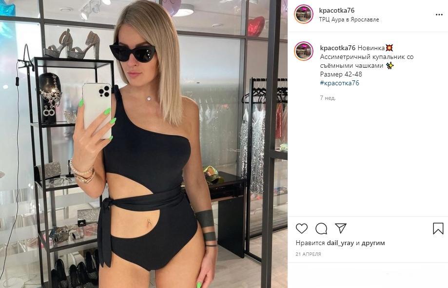 фото Как выбрать модный купальник: тренды лета 2021 года 2