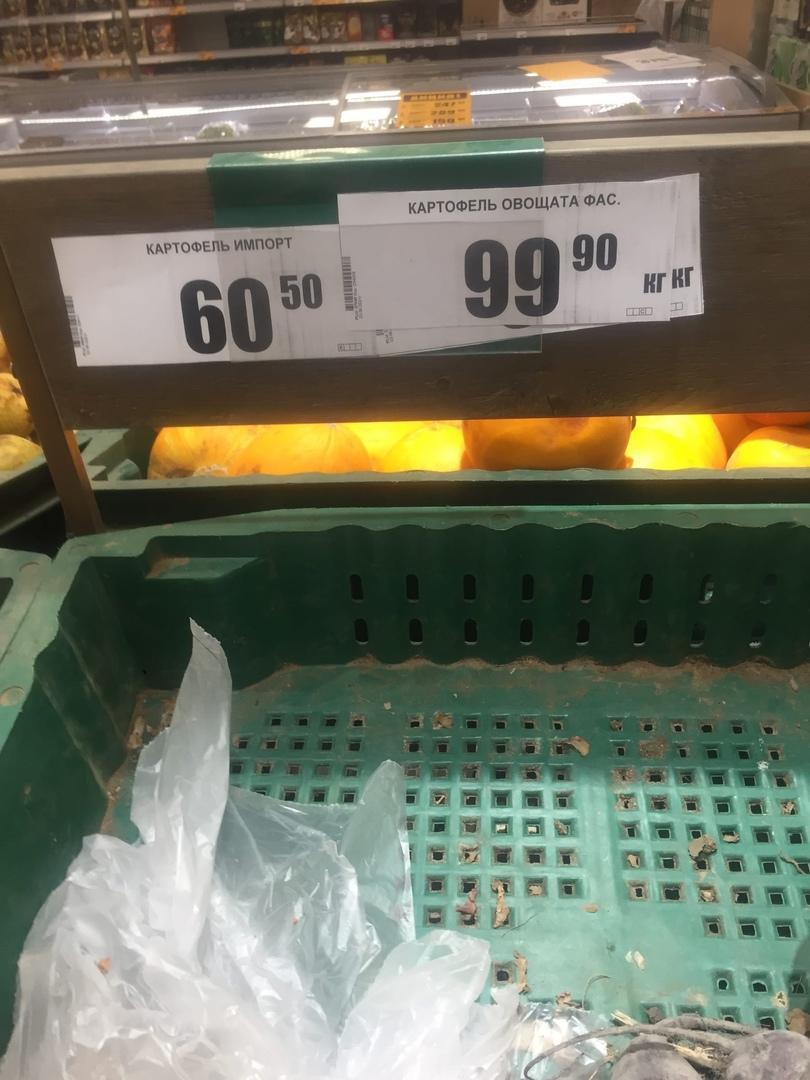 Фото «Хотят, чтобы померли с голодухи»: в Новосибирске раскупили дешёвый картофель 2