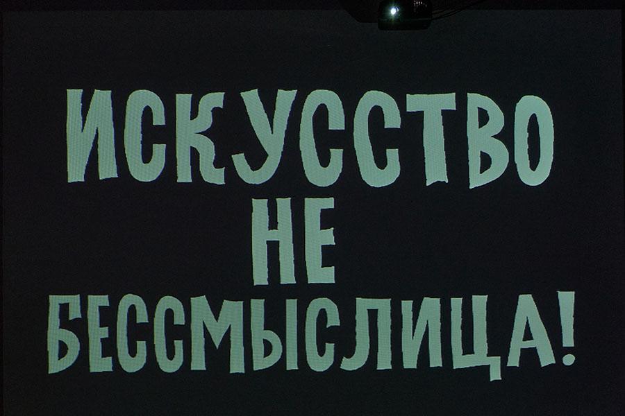 фото Новосибирск: афиша на 11, 12 и 13 июня: выставка к юбилею художника-авангардиста, концерт пианиста с уникальной судьбой и выставка «Сибирский «Титаник» 2