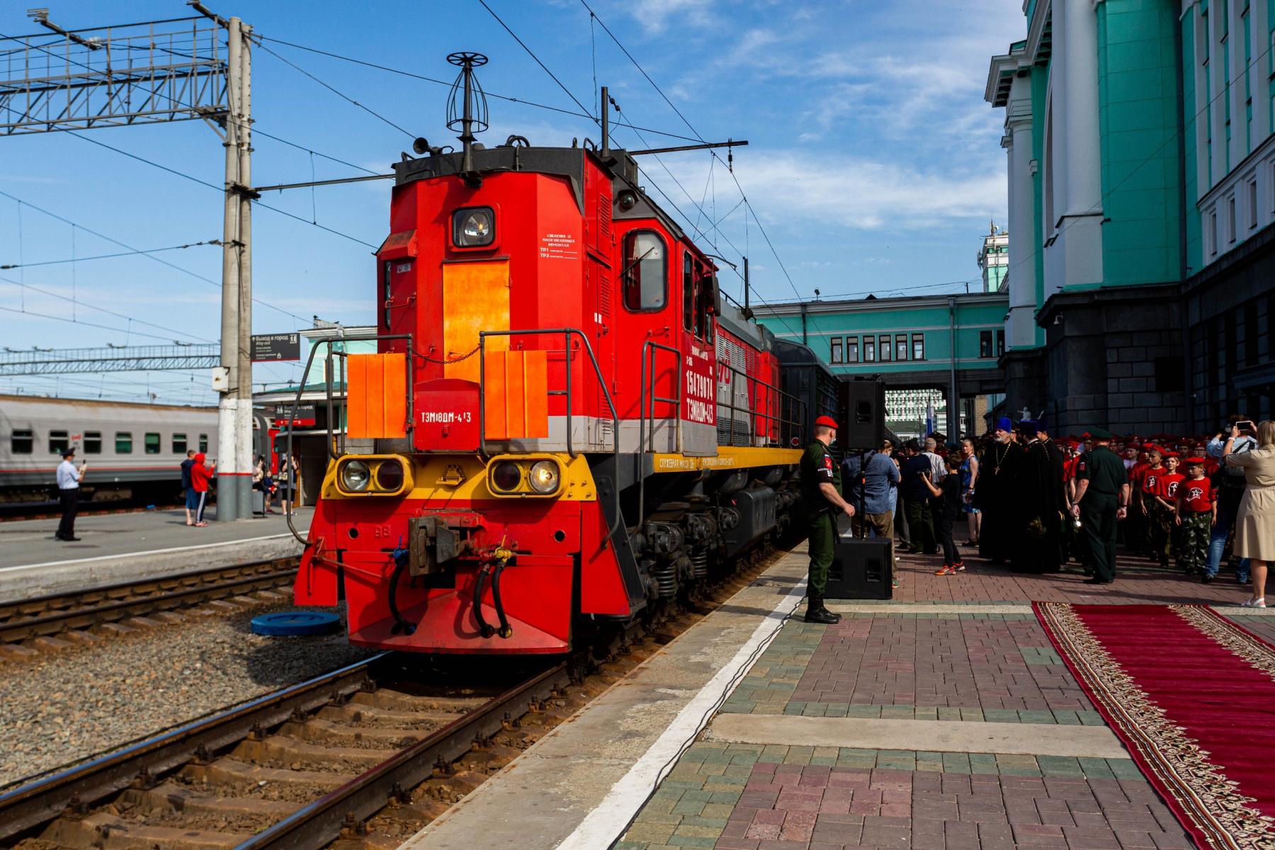 Фото Тематический поезд акции «Мы – армия страны! Мы – армия народа!» прибыл в Новосибирск 2