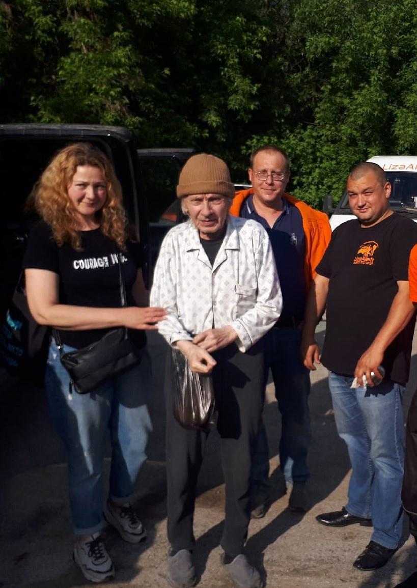 Фото Поиски пропавшего 81-летнего мужчины завершили в Новосибирске 2