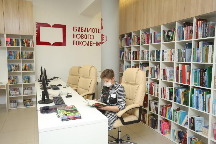 фото Ещё три модельные библиотеки появятся в Новосибирской области благодаря региональному финансированию в рамках нацпроекта 2
