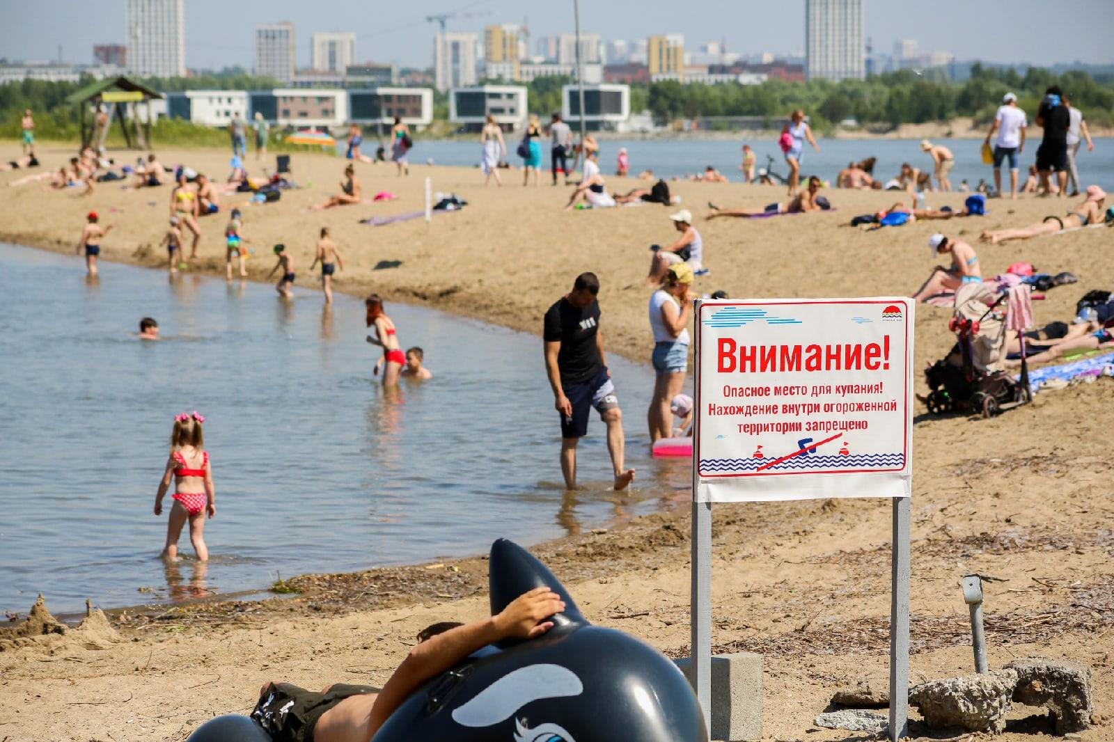 фото Бикини, селфи и горячий песок: 10 жарких фото с Бугринского пляжа в Новосибирске 5