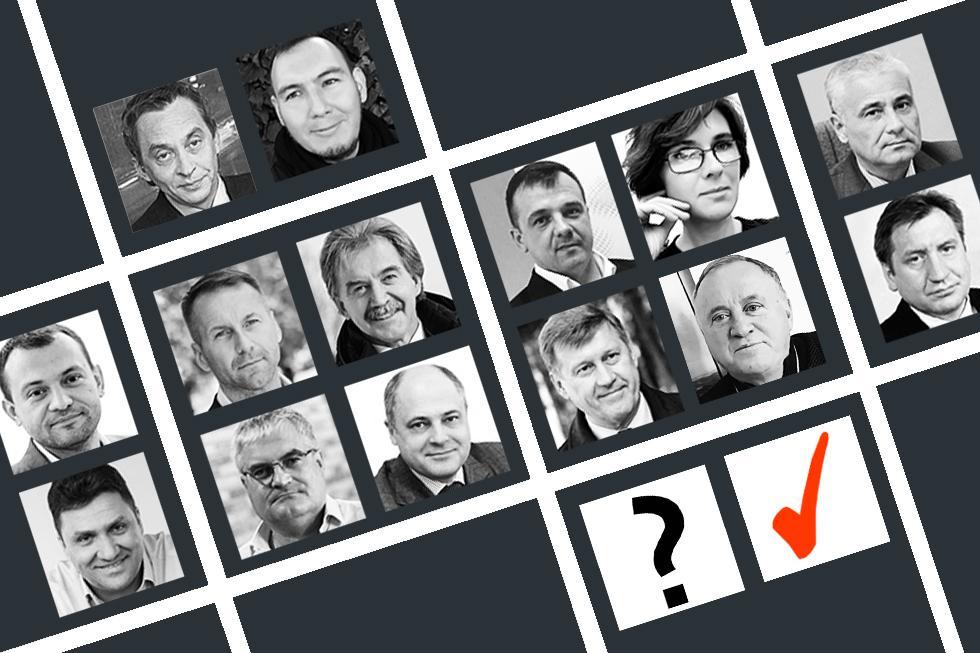 фото Феминистки, рекорд и выборы - Итоги недели Сиб.фм 5