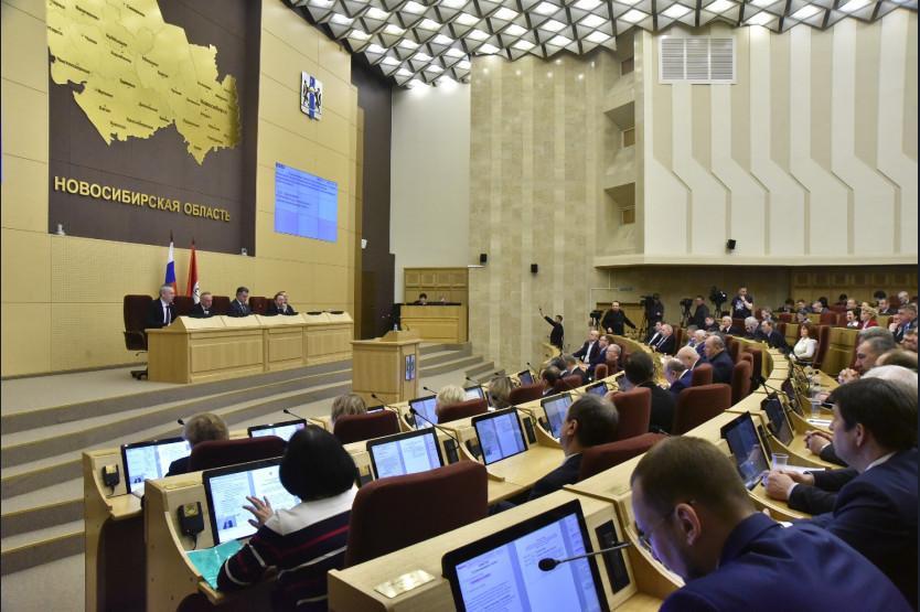 Фото Губернатор Новосибирской области Андрей Травников прокомментировал поправки в Конституцию 2