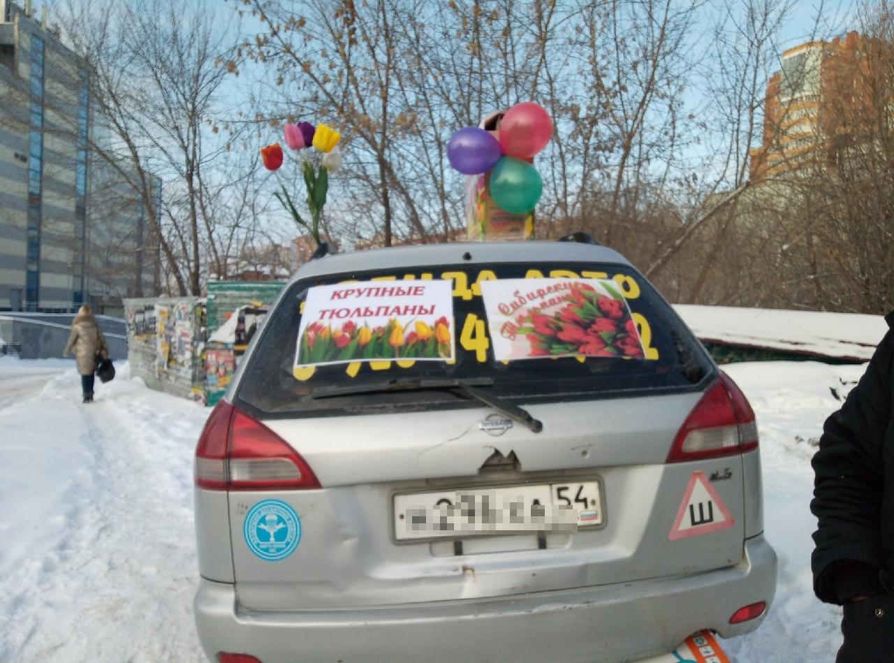 Фото Цветы – на каждом шагу: тюльпановая пятница накрыла Новосибирск 2