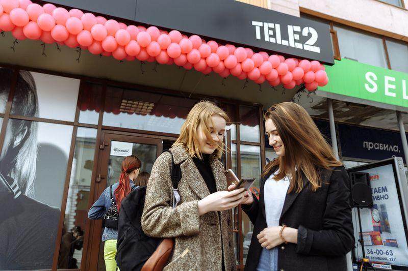 фото Tele2 представила фантастические возможности 5G 2