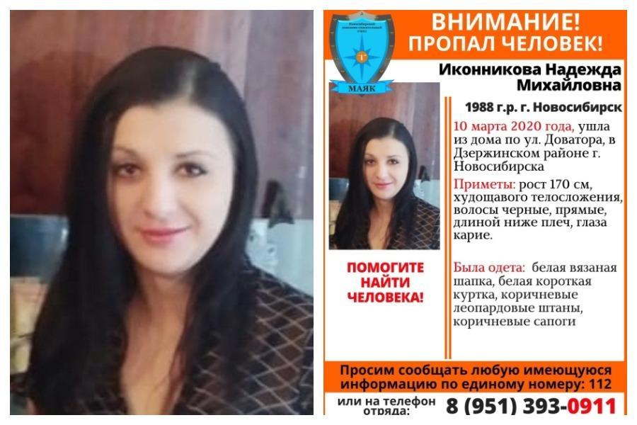 Девушки новосибирска ищут работу работа для девушек в белореченске