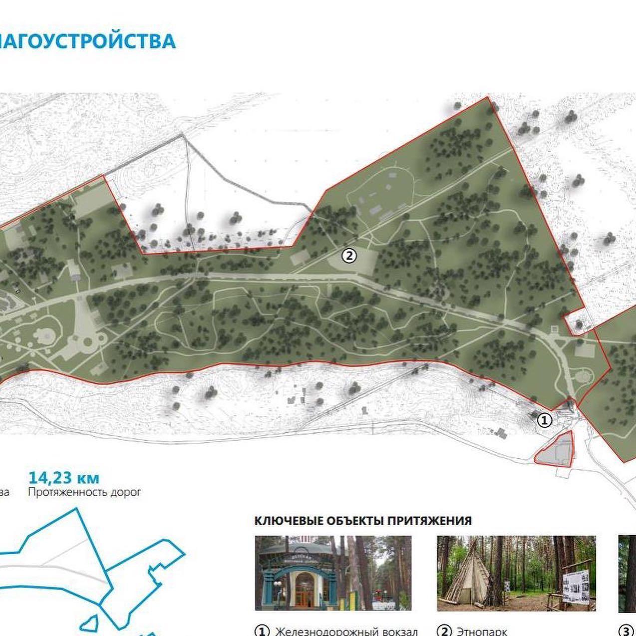 фото Заельцовский парк закроют 15 апреля в Новосибирске 2