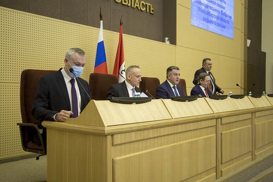 Фото Проголосовали за поправки в областной бюджет: новосибирские депутаты решили направить деньги семьям с детьми 5