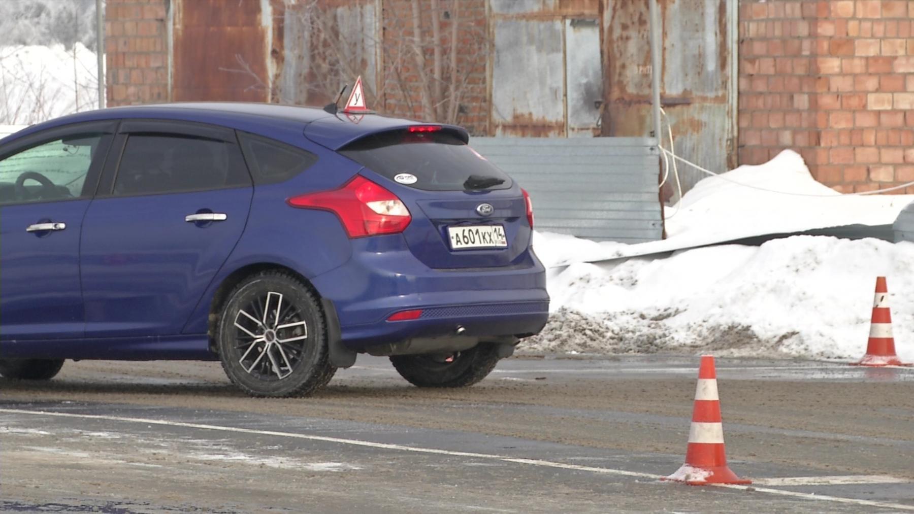 фото Новые правила экзамена в ГИБДД с 1 апреля 2021 года: к чему готовиться учащимся автошкол Новосибирска 3