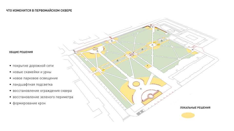 фото В Новосибирске утверждён проект благоустройства Первомайского сквера 2